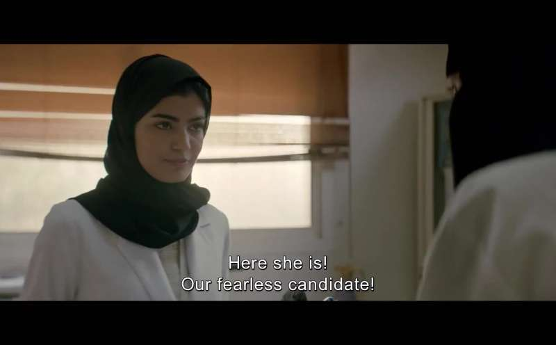 Die Perfekte Kandidatin Trailer