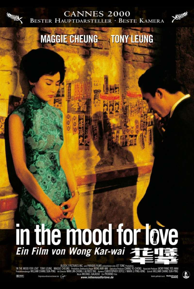 In the Mood for Love Plakat