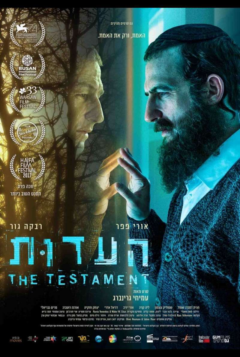 Poster zu The Testament / Das Testament (2017)