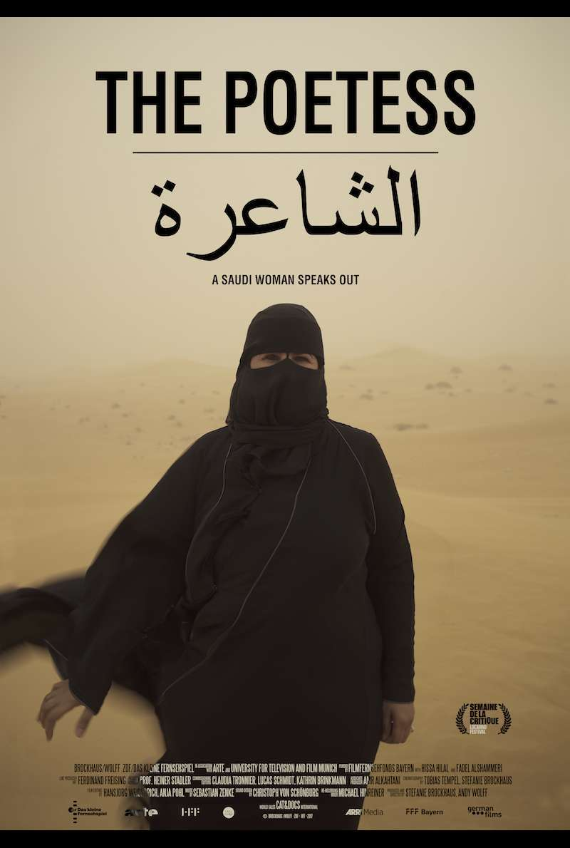 Poster zu The Poetess (2017)