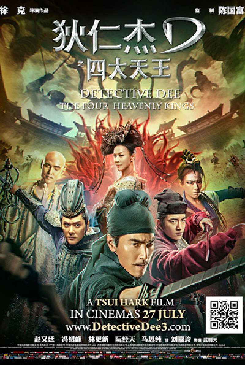 Bild zu Detective Dee: The Four Heavenly Kings von Tsui Hark