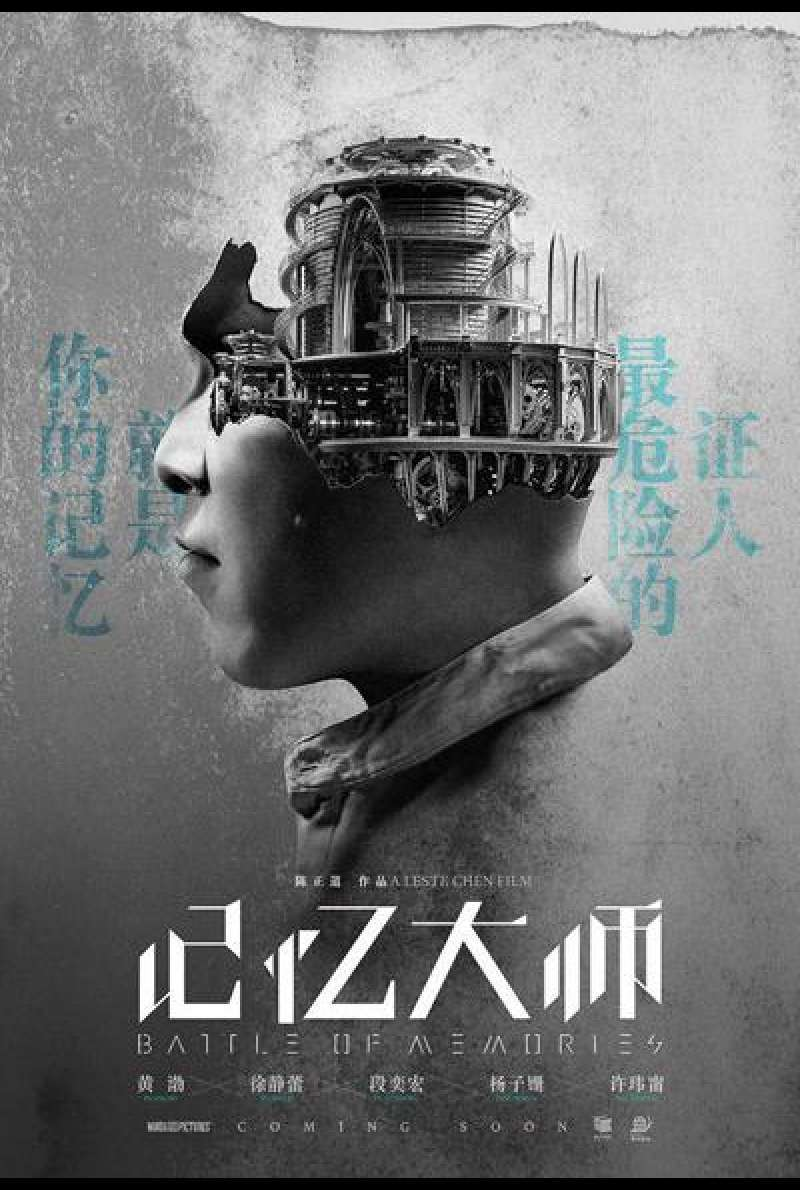 Battle of memories von Leste Chen - Filmplakat