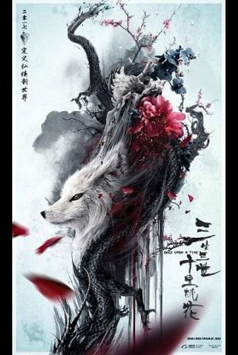 Once Upon a Time von Anthony LaMolinara und Xiaoding Zhao - Filmplakat