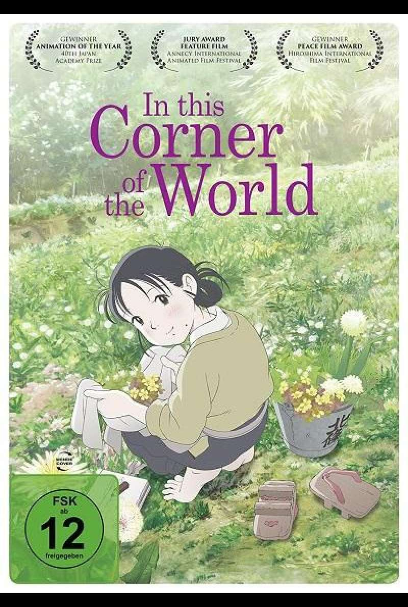 In This Corner of the World - DVD-Cover