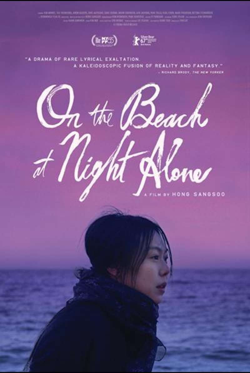 On the Beach at Night Alone von Hong Sang-soo - Filmplakat