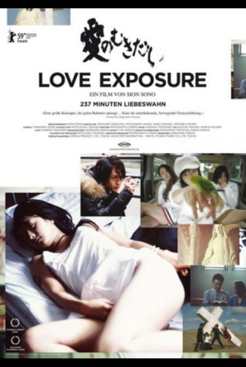 Love Exposure - Filmplakat