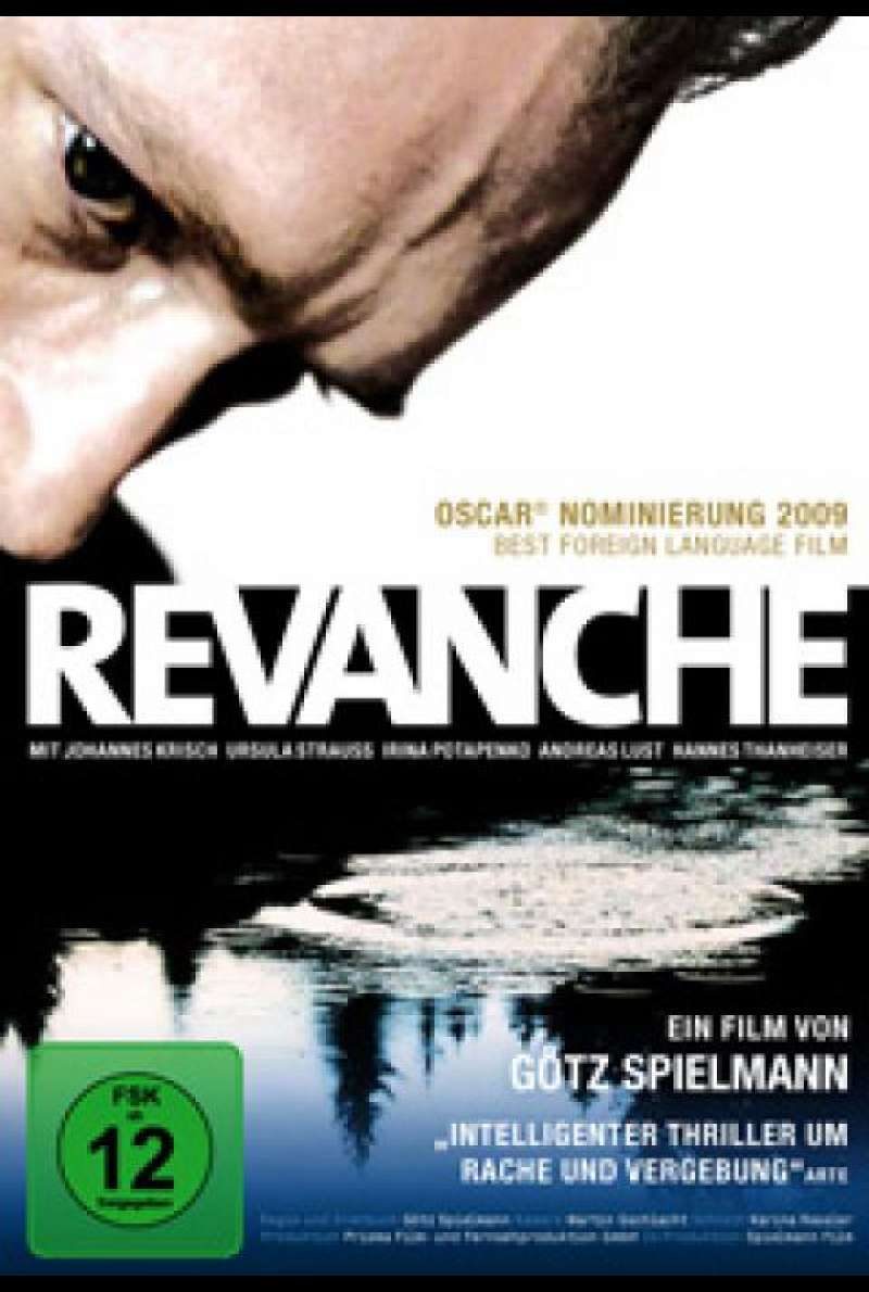 Revanche - DVD-Cover