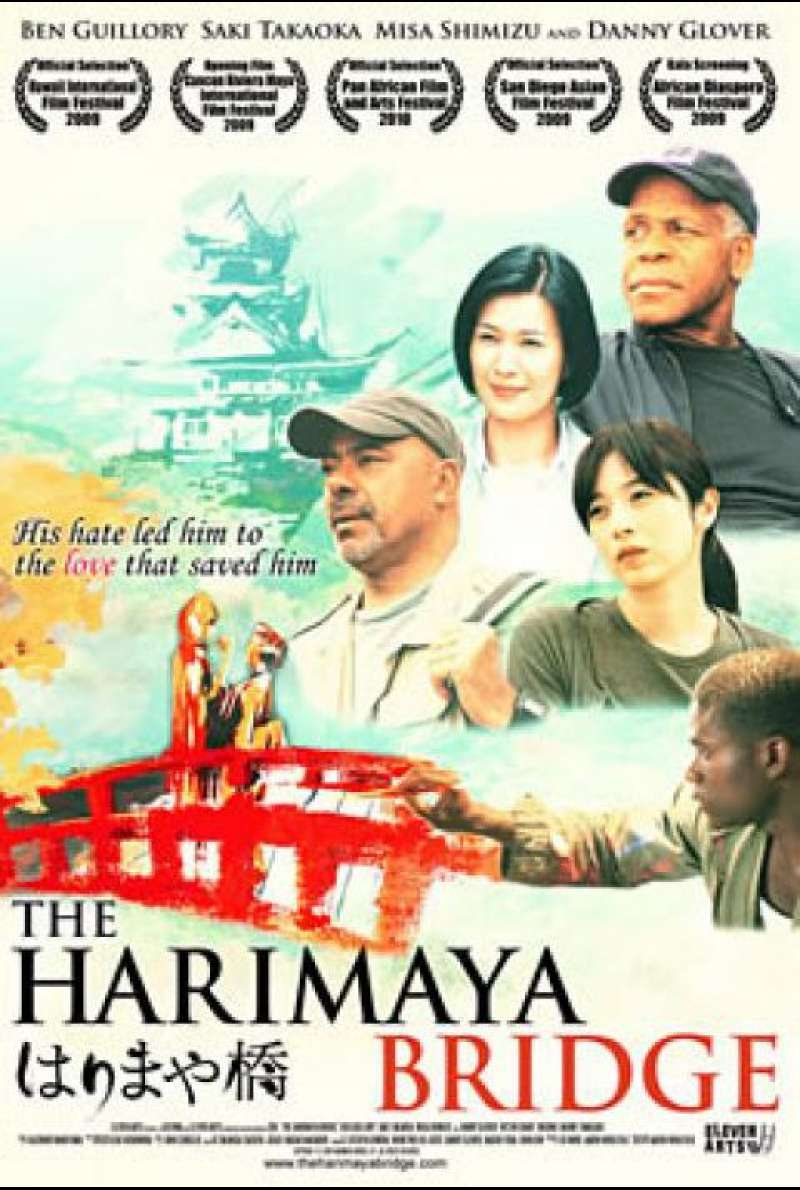 The Harimaya Bridge - Filmplakat (US)