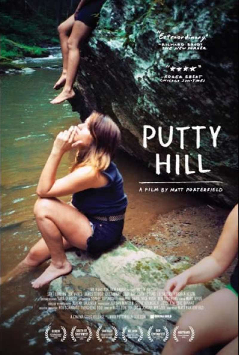 Putty Hill - Filmplakat (US)