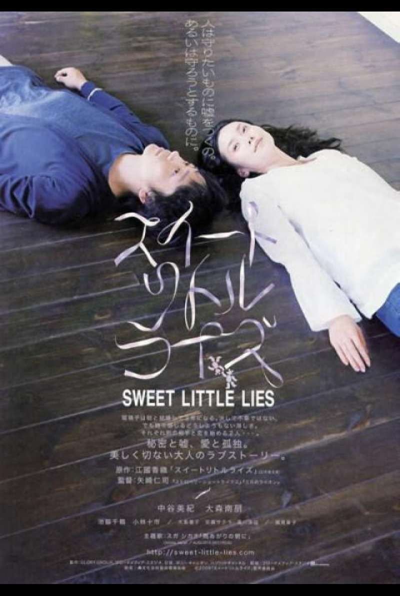 Sweet Little Lies - Filmplakat (JP)