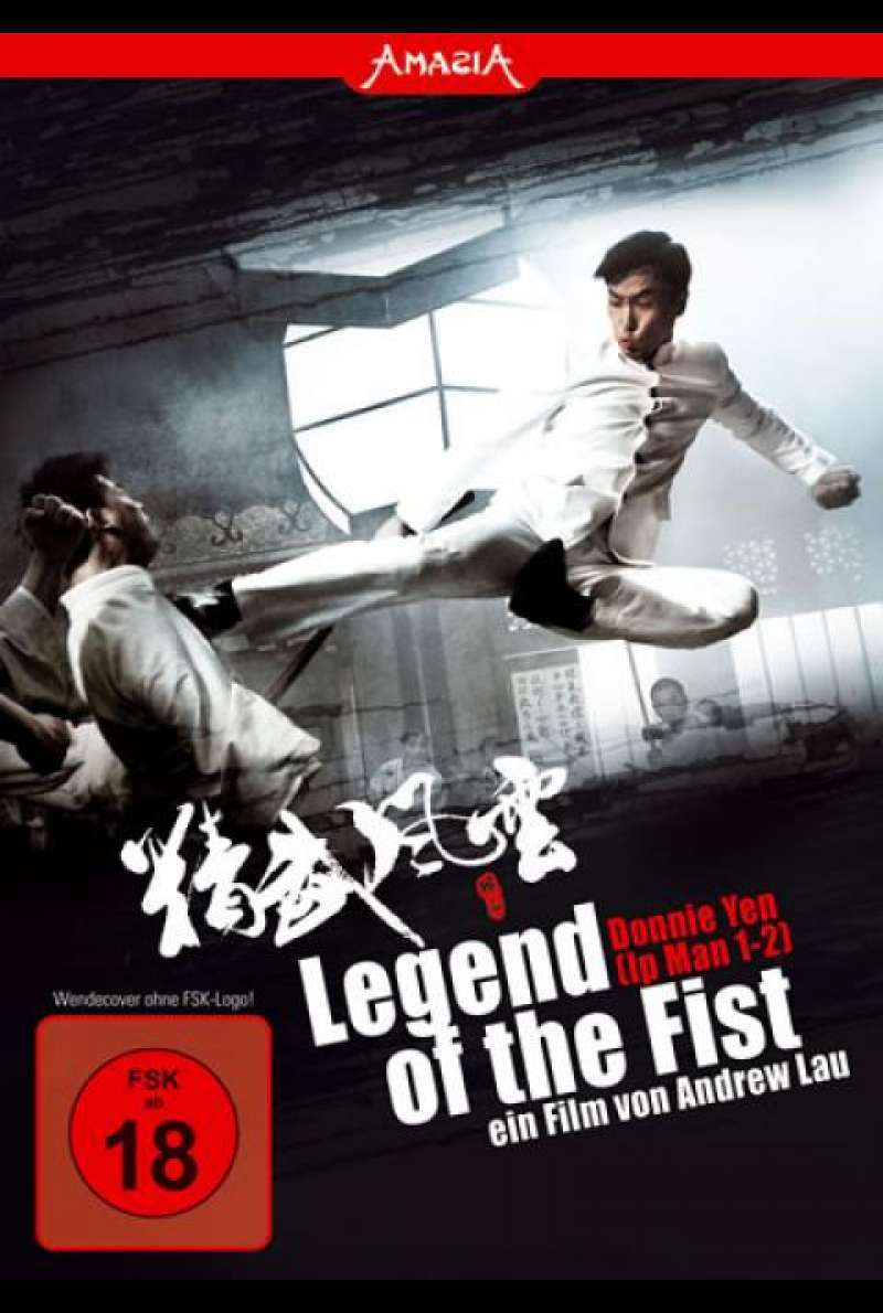 Legend of the Fist - DVD-Cover