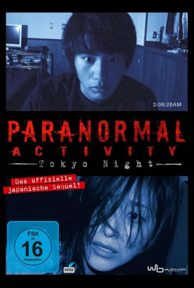Paranormal Activity: Tokyo Night - DVD-Cover
