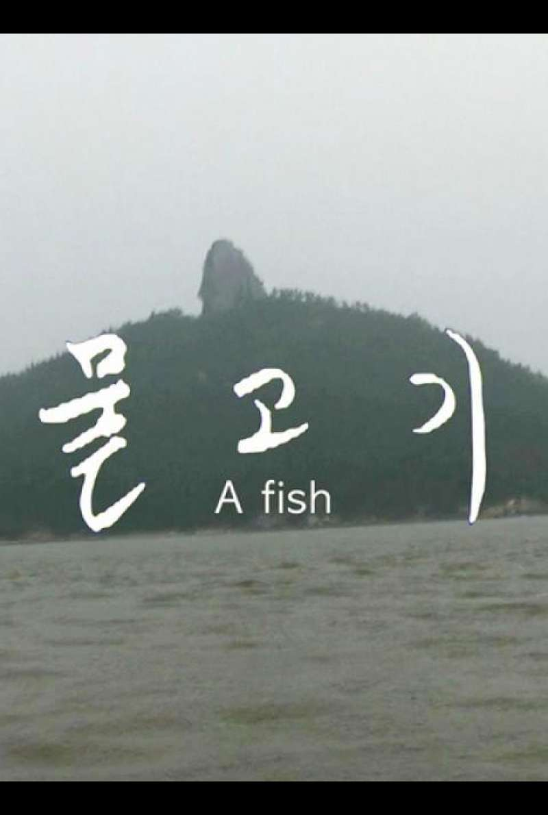A Fish - Filmplakat (INT)