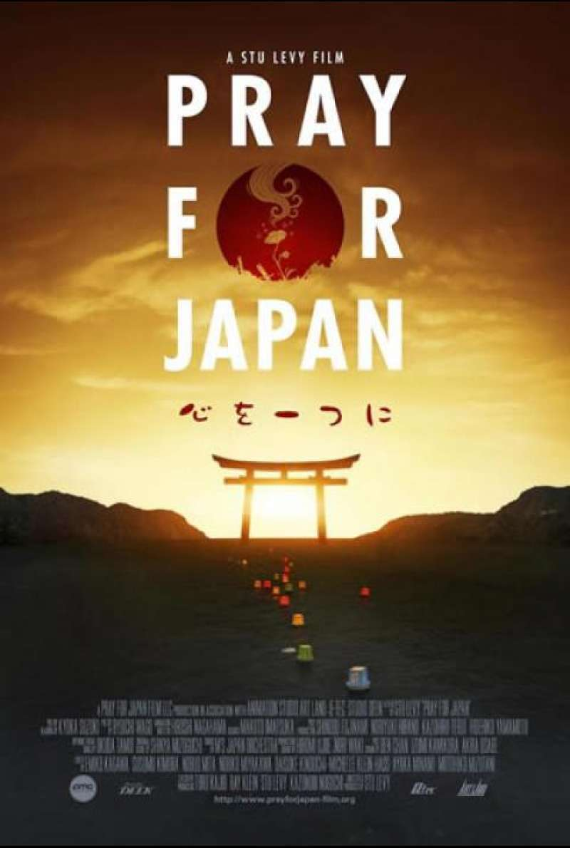 Pray for Japan - Filmplakat (US)