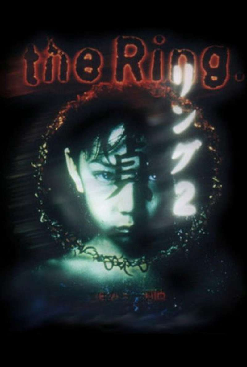 The Ring / Ringu - Filmplakat (JP)