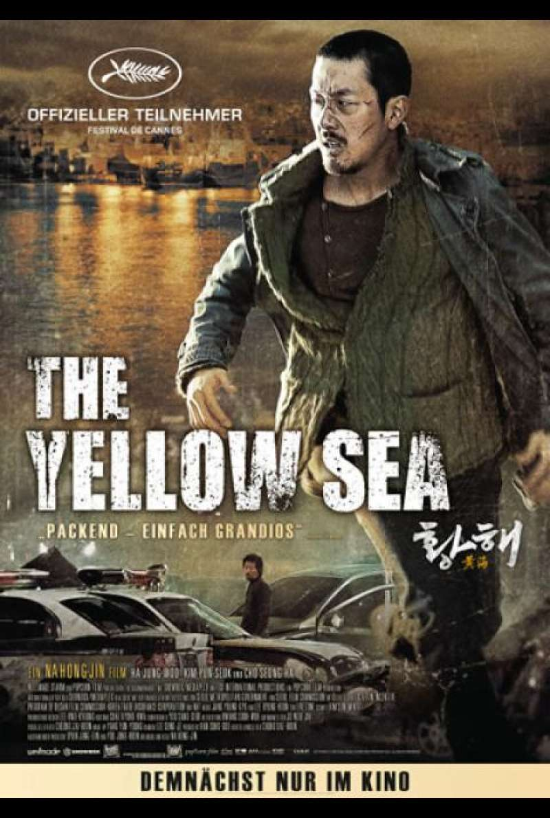 The Yellow Sea - Teaser