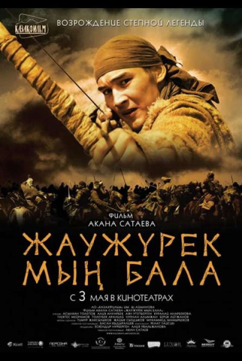 Myn Bala: Warriors of the Steppe - Filmplakat (KA)