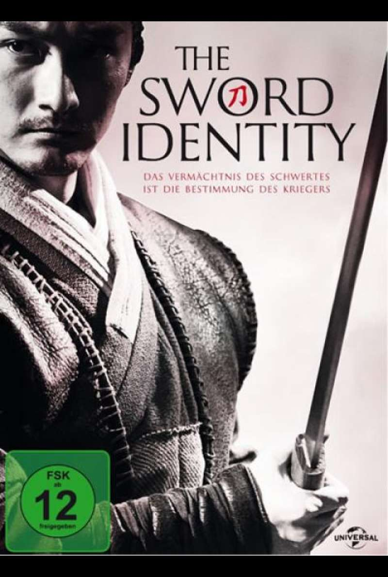 The Sword Identity - DVD-Cover