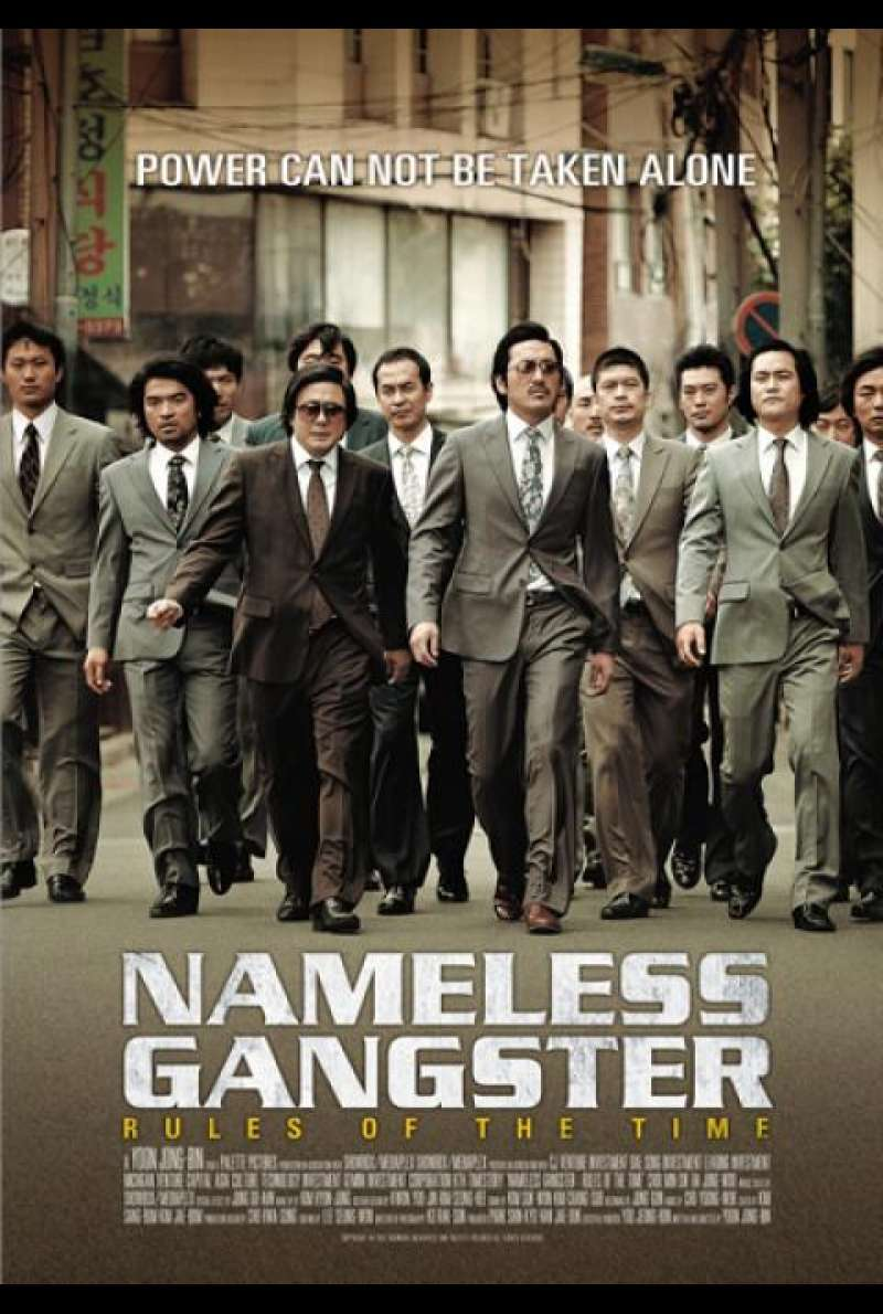 Nameless Gangster: Rules of the Time - Filmplakat (INT)
