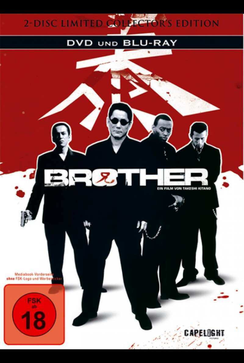 Brother - DVD-Cover