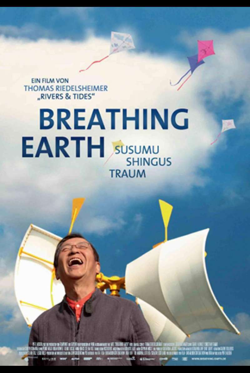 Breathing Earth - Susumu Shingus Traum - Filmplakat