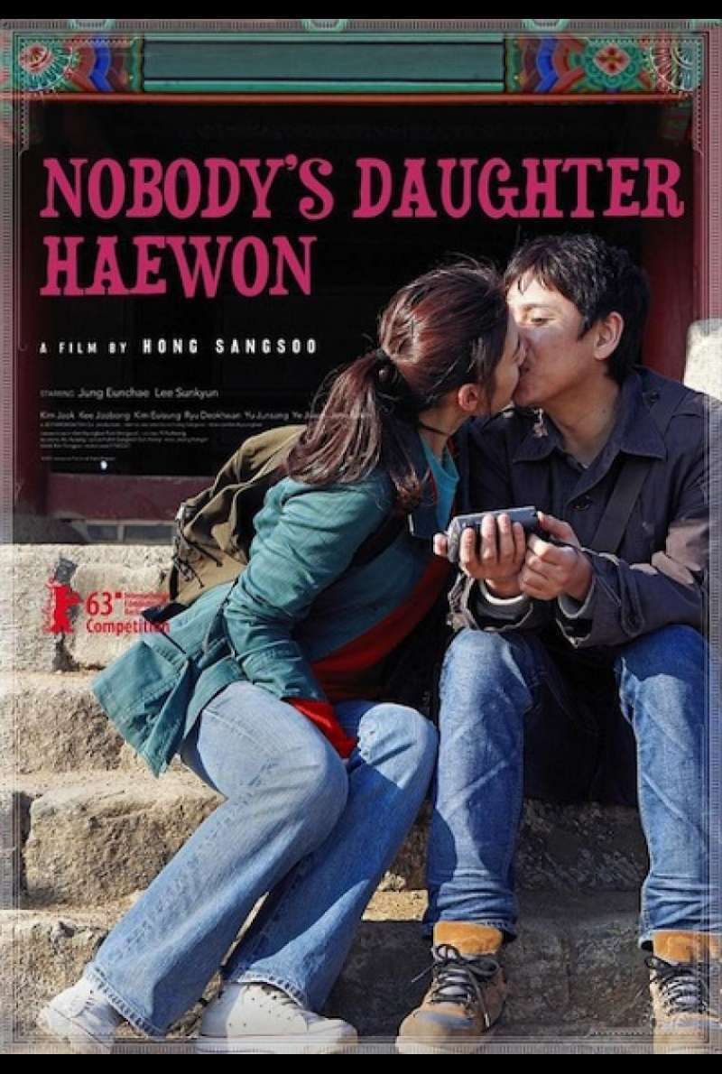 Nobody's Daughter Haewon - Filmplakat (INT)