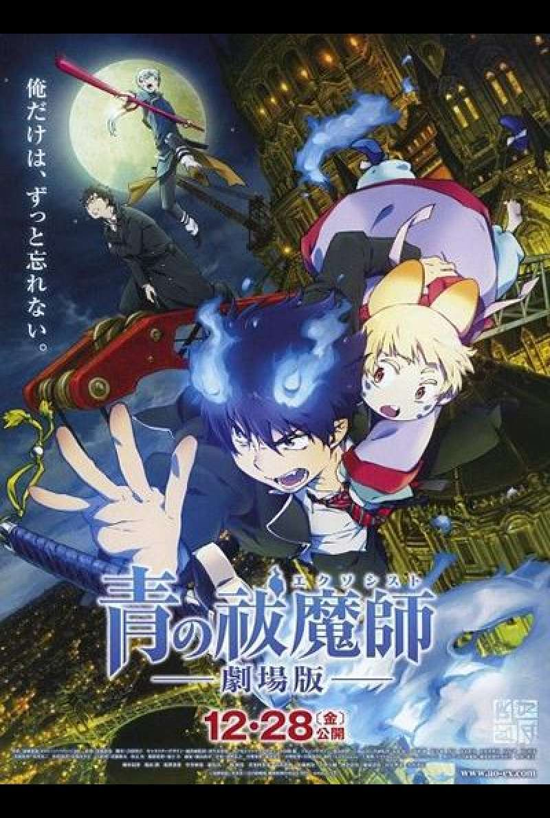 Blue Exorcist: The Movie - Filmplakat (JP)