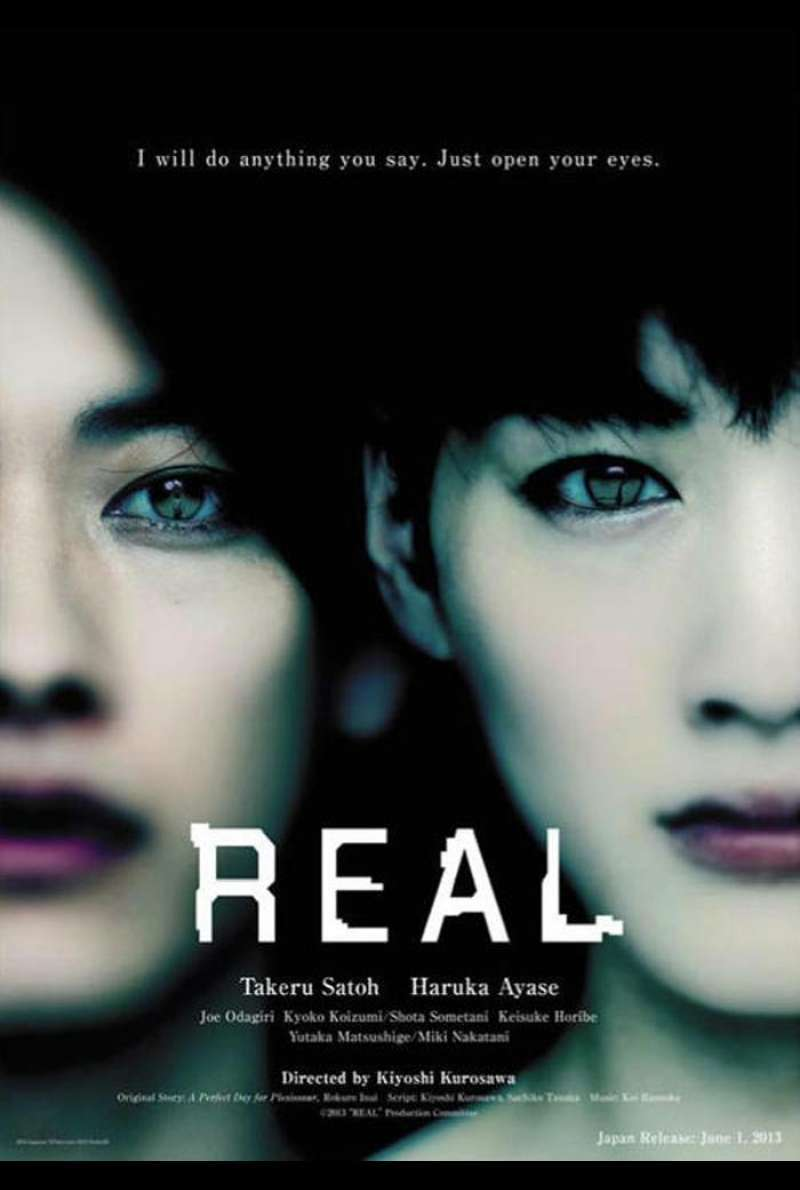 Real - Filmplakat (INT)