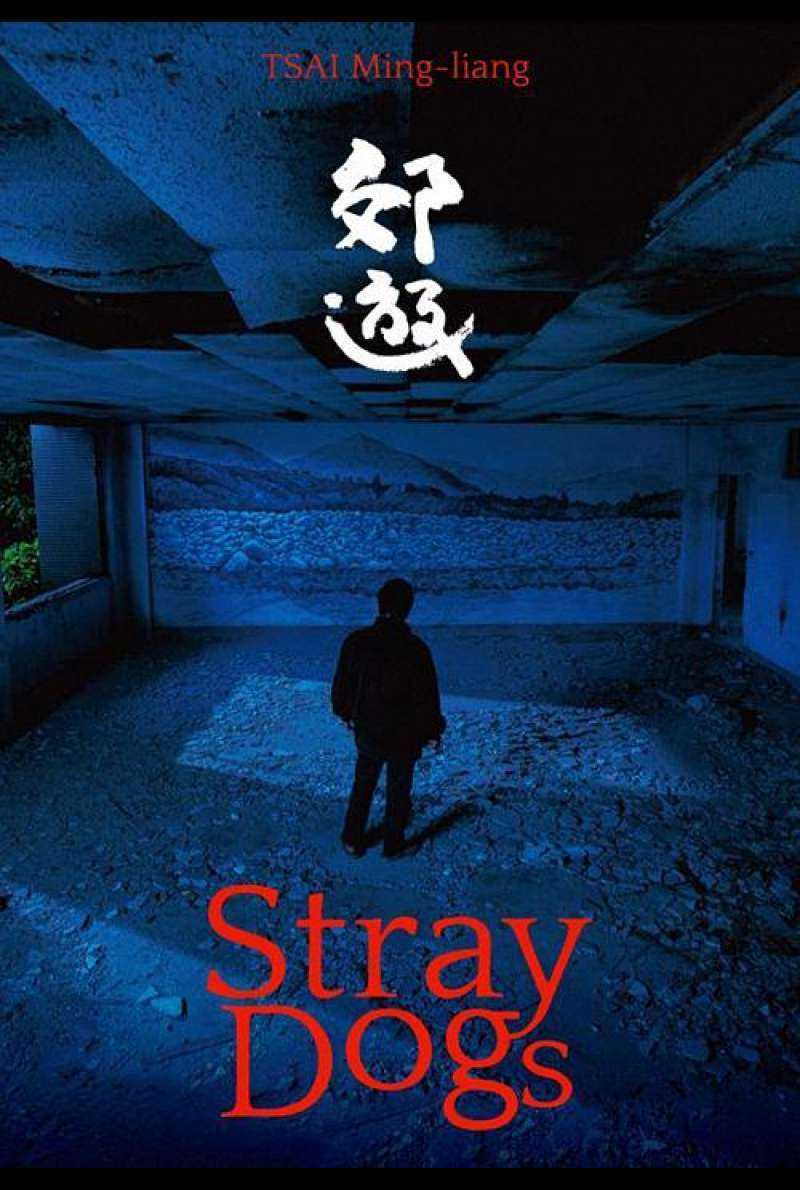 Stray Dogs - Filmplakat (INT)