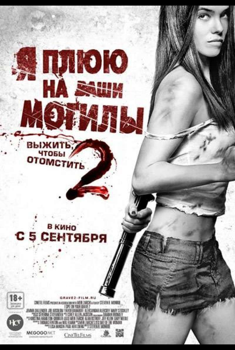 I Spit on Your Grave 2 - DVD-Cover (RU)