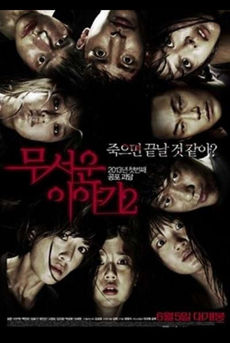 Horror Stories II - Filmplakat (KR)
