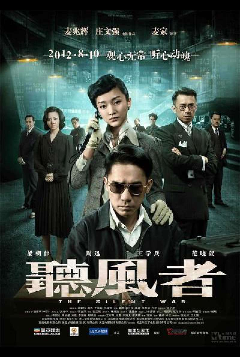 The Silent War - Filmplakat (HK)