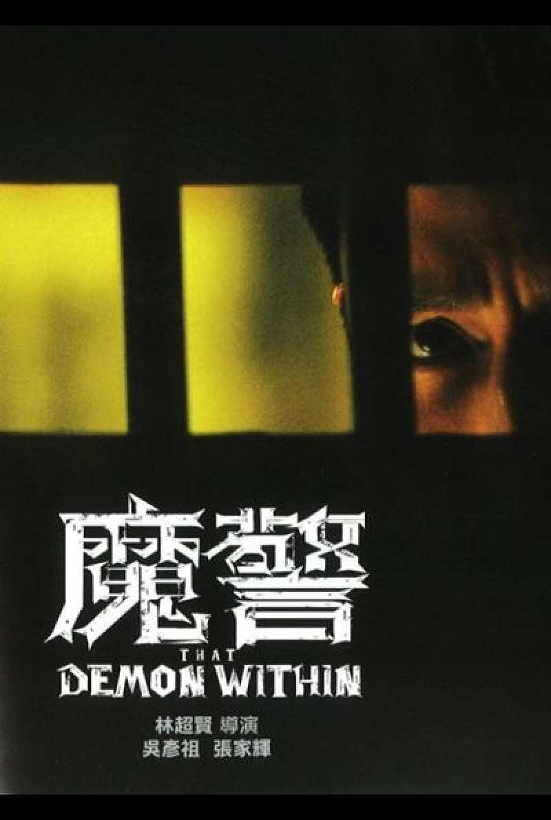 That Demon Within von Dante Lam - Filmplakat (CN)