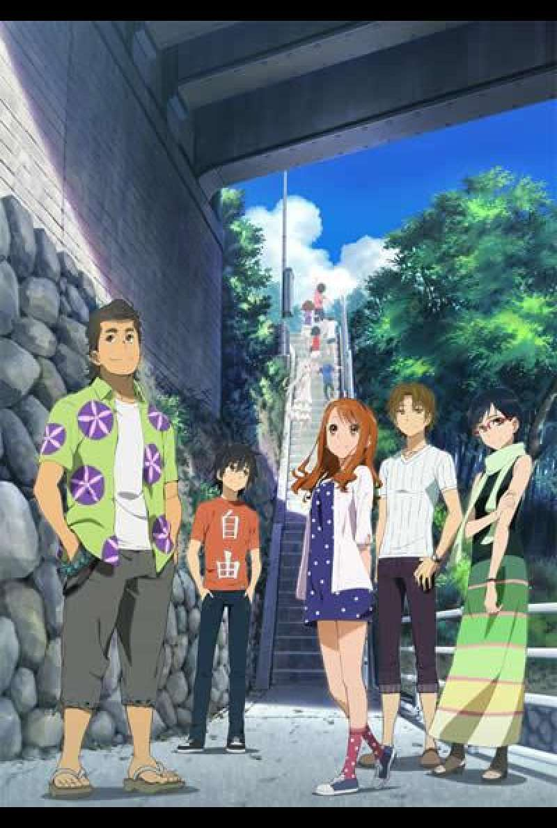 Anohana The Movie: The Flower We Saw That Day von Tatsuyuki Nagai - Teaser
