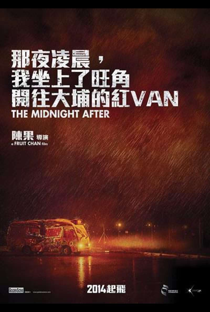 The Midnight After von Fruit Chan - Filmplakat (CN)