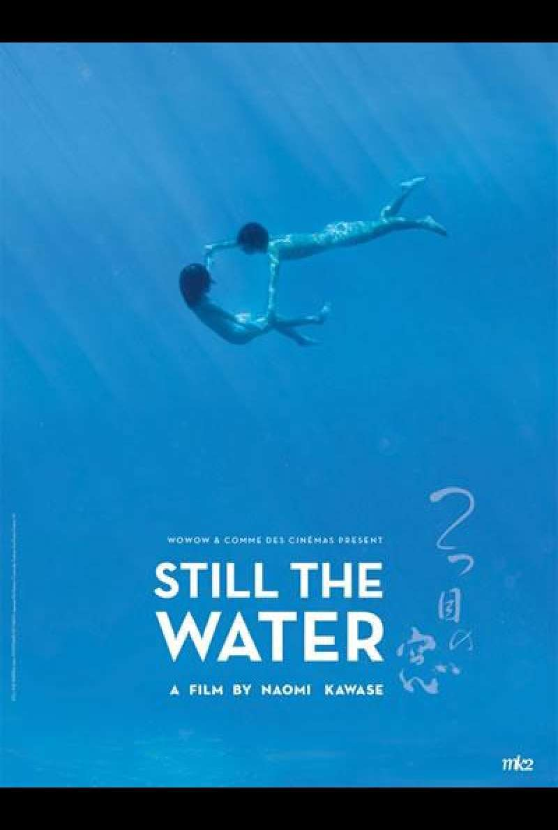 Still the Water - Filmplakat (US)