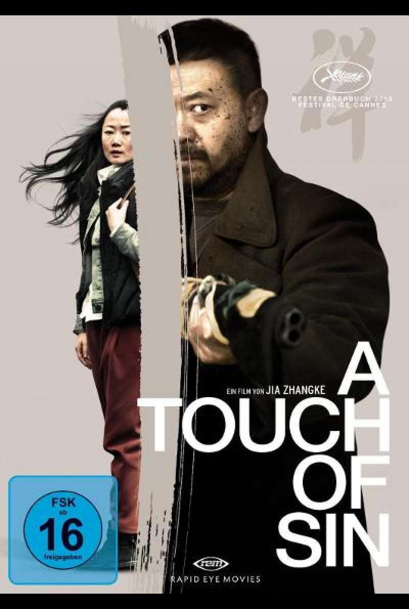 A Touch of Sin von Zhangke Jia - DVD-Cover