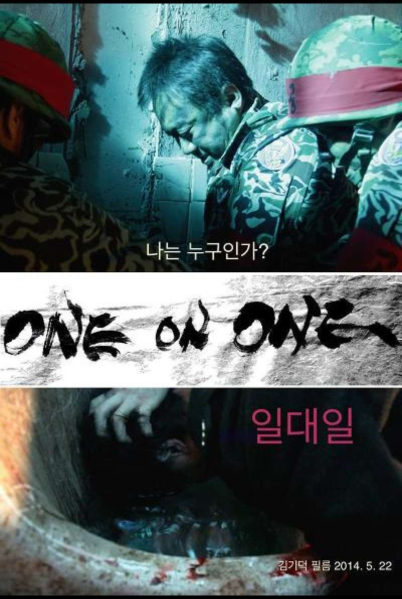 One on One - Filmplakat (KR)