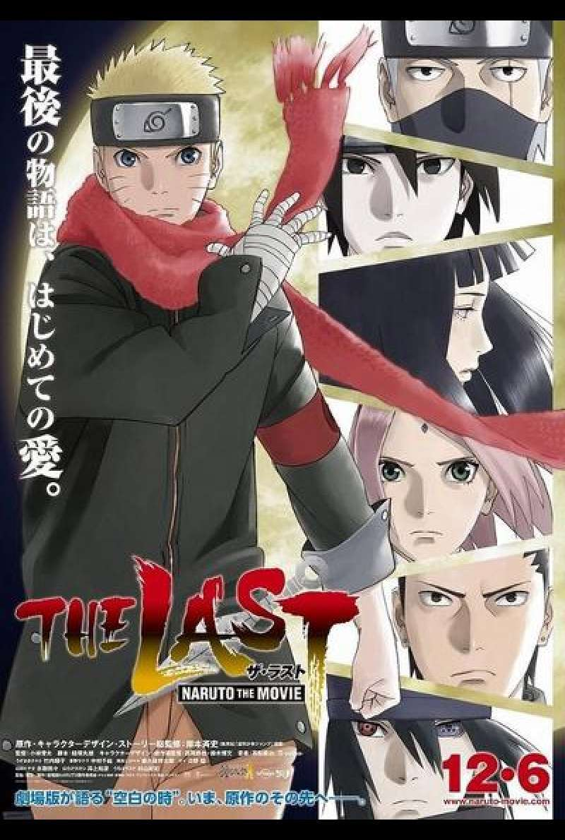 The Last: Naruto The Movie von Tsuneo Kobayashi - Filmplakat (JP)