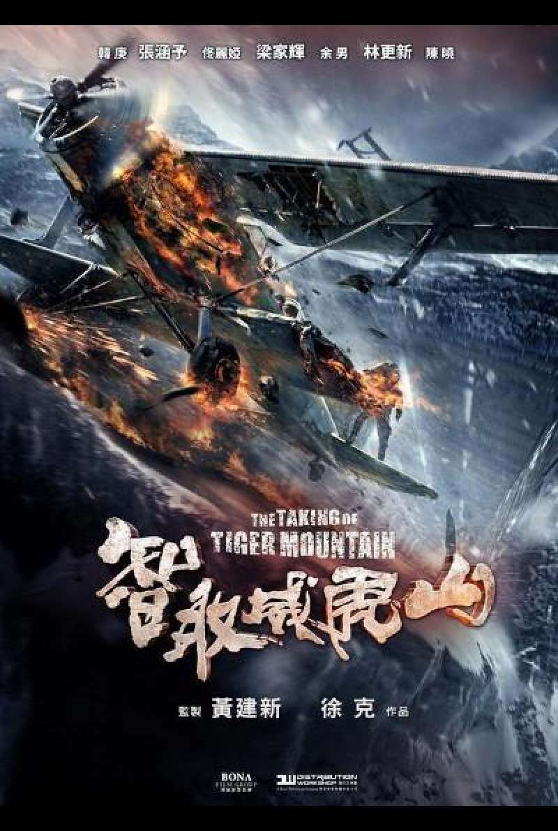 The Taking of Tiger Mountain von  	Tsui Hark - Filmplakat (CN)
