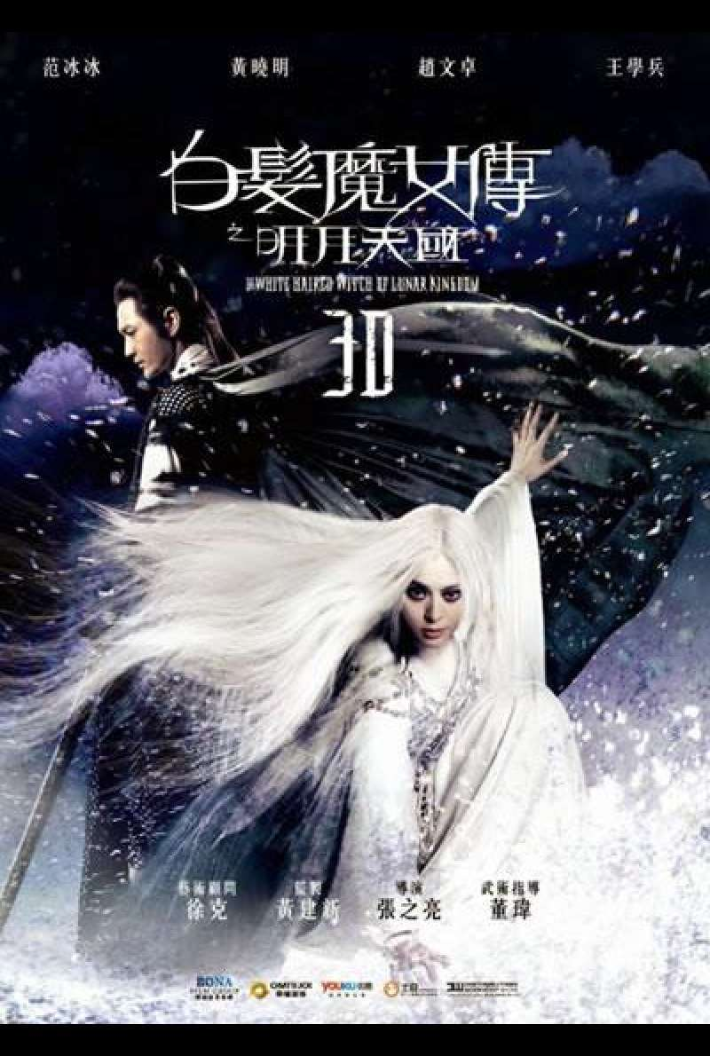White Haired Witch - Filmplakat (CN)