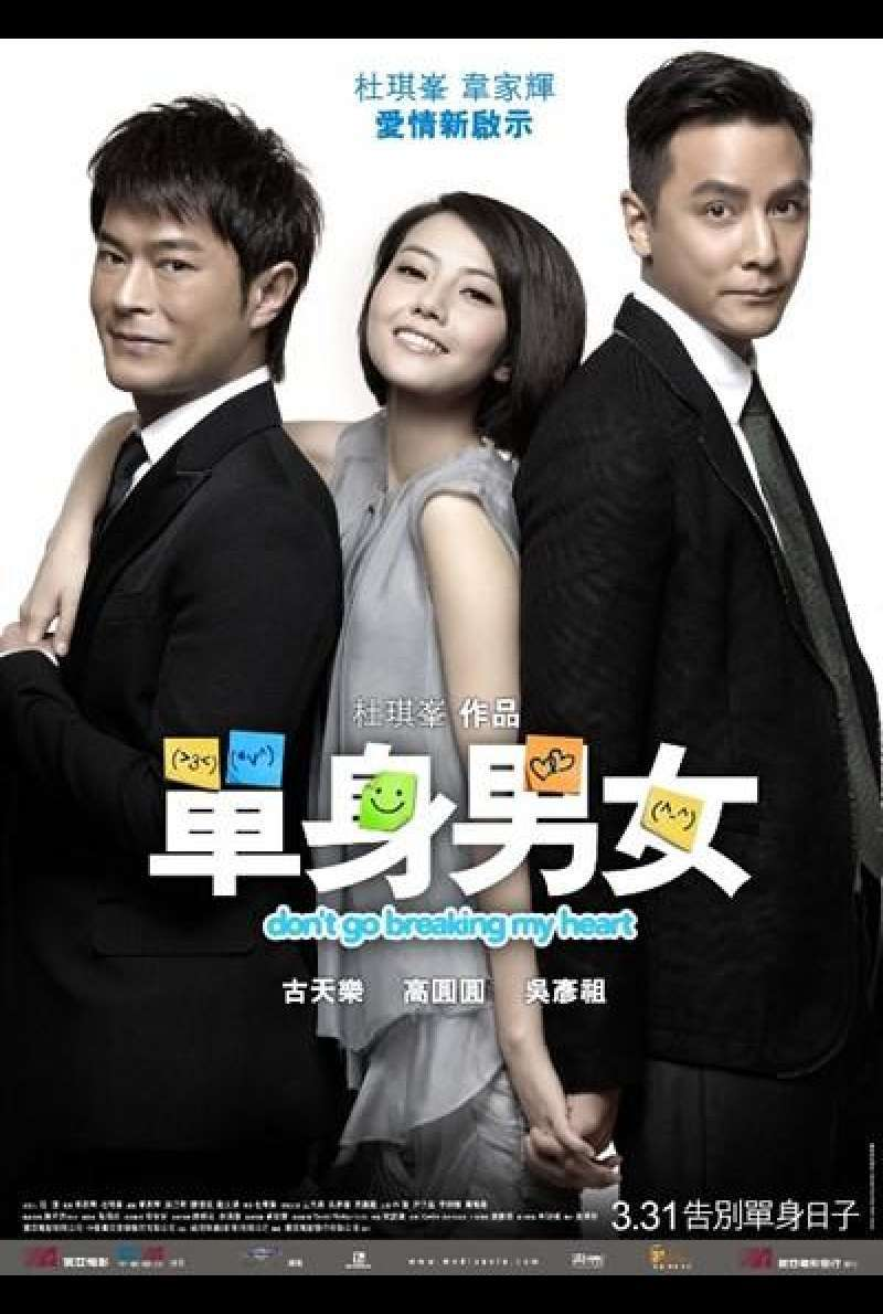 Don't Go Breaking My Heart 1 - Filmplakat (HK)
