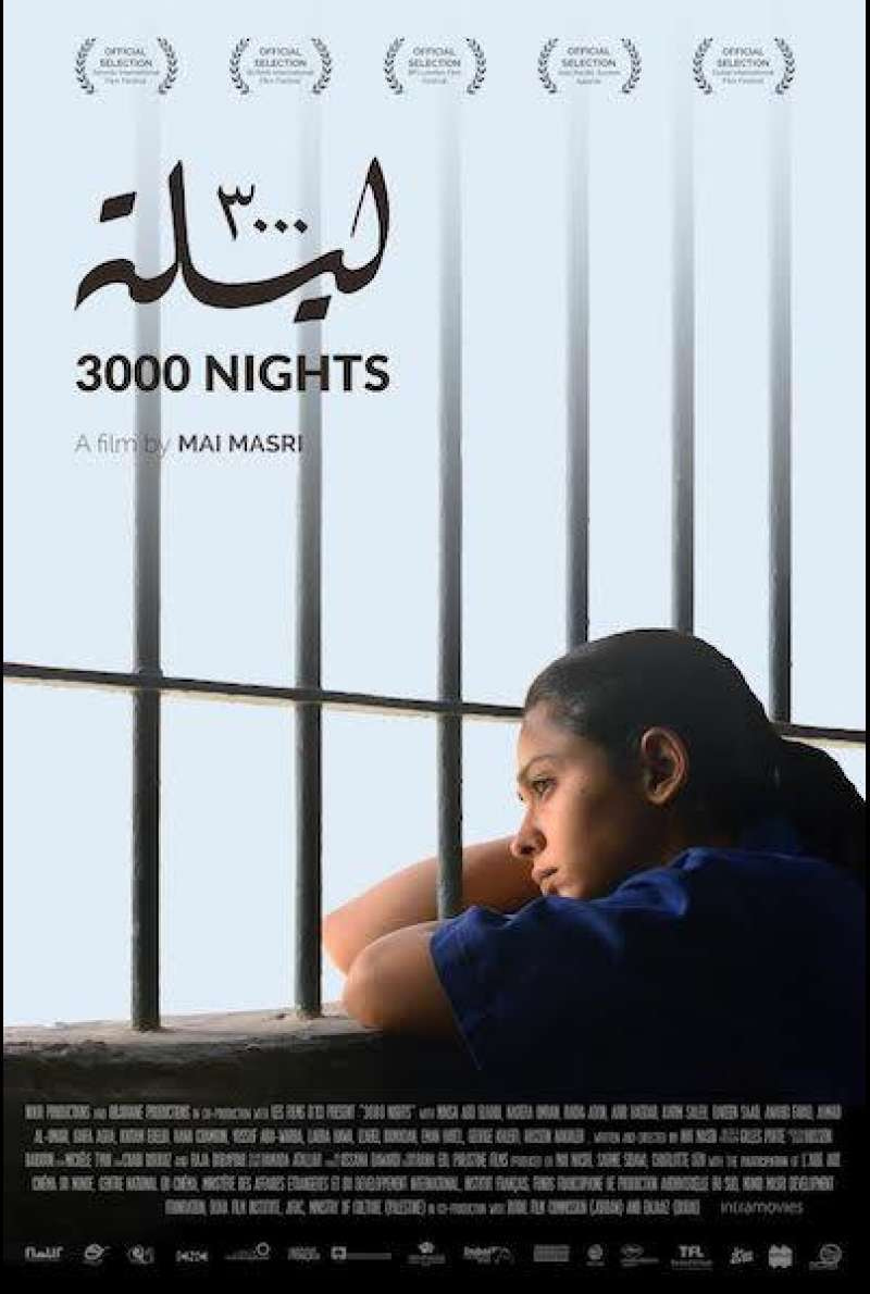 3000 Nights von Mai Masri - Filmplakat (INT)
