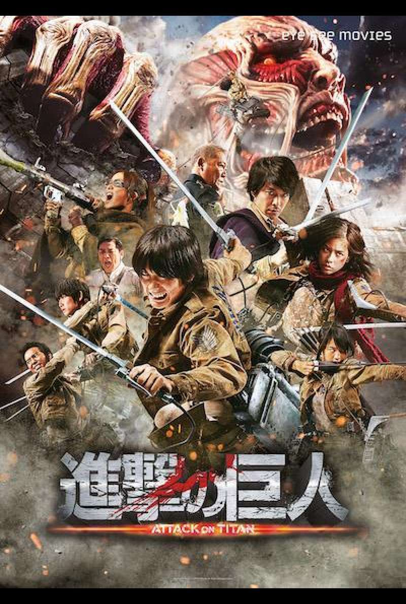 Attack on Titan - Filmplakat