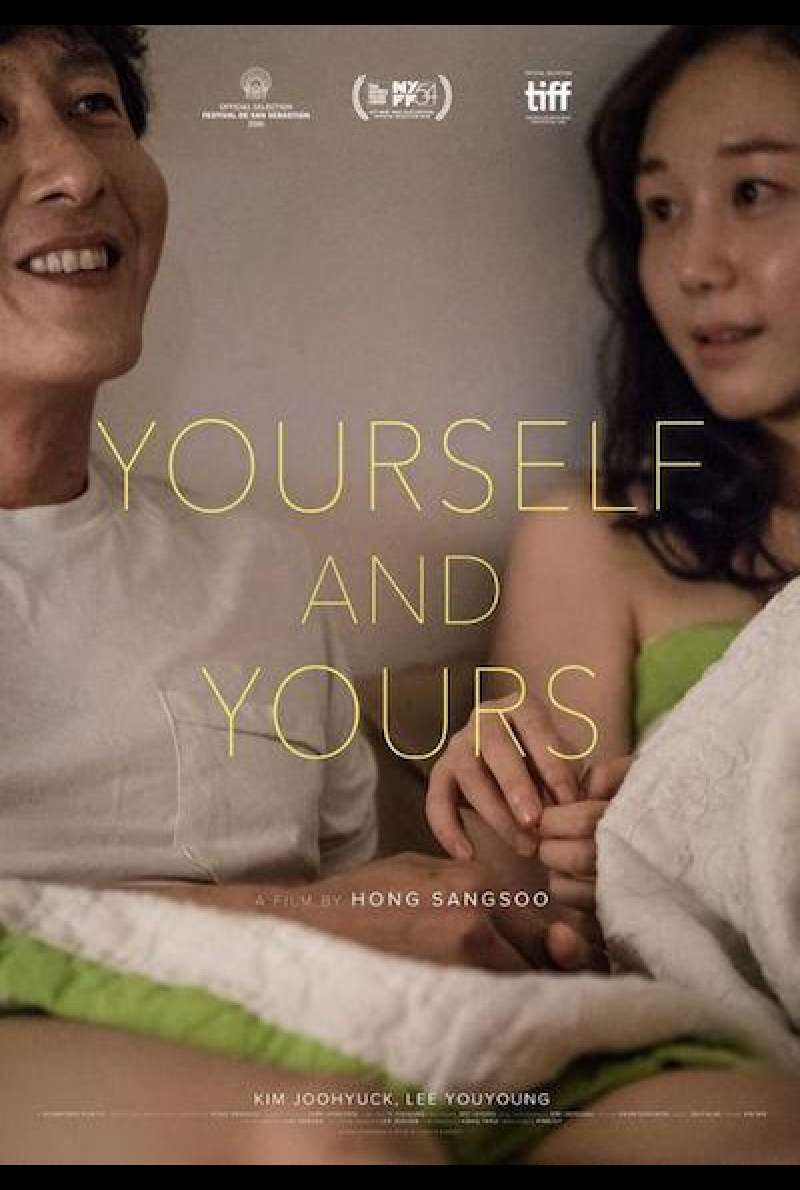 Yourself and Yours von Hong Sang-soo - Filmplakat (INT)