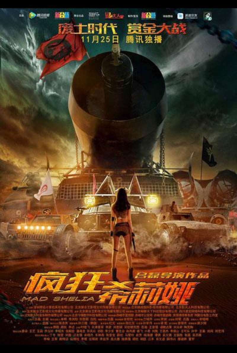 Mad Shelia: Virgin Road von Lu Lei - Filmplakat