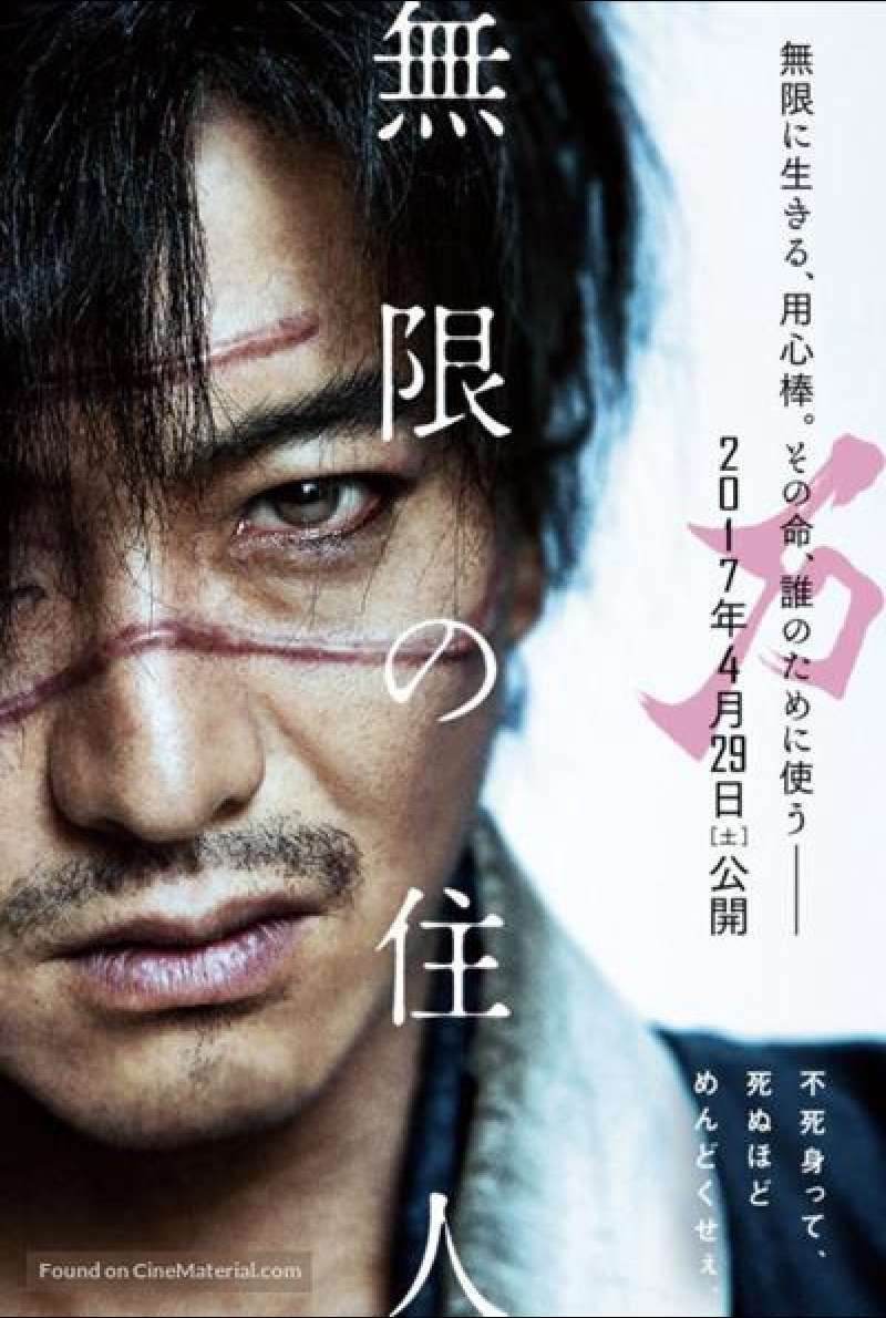 Blade of the Immortal von Takashi Miike - Filmplakat