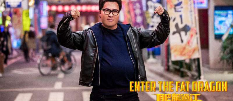 Filmstill zu Enter the Fat Dragon (2020) von Kenji Tanigaki, Jing Wong