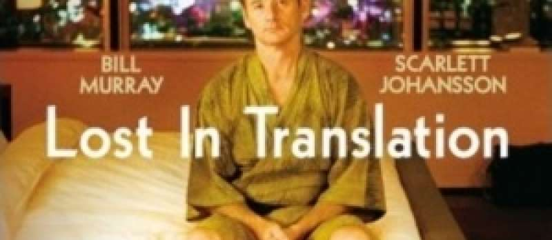 Lost In Translation - DVD-Cover