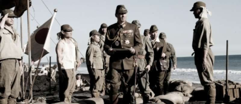 Letters From Iwo Jima von Clint Eastwood